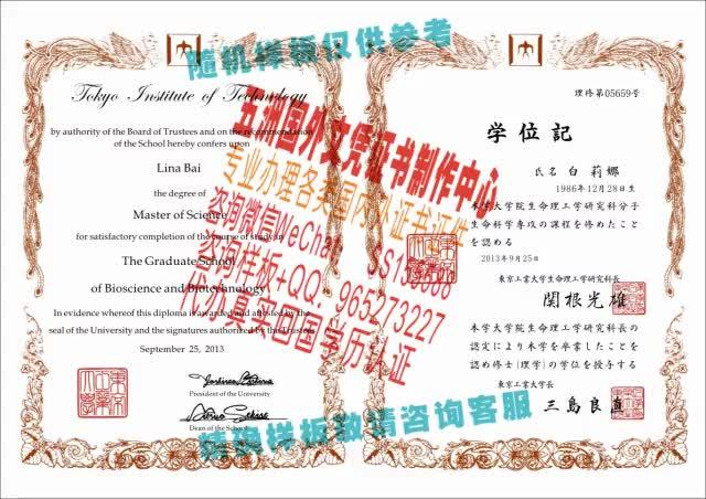 Watch and share 办理荷兰结婚证[WeChat-QQ-507067086]各种证件制作 GIFs by 各国证书文凭办理制作【微信:aptao168】 on Gfycat