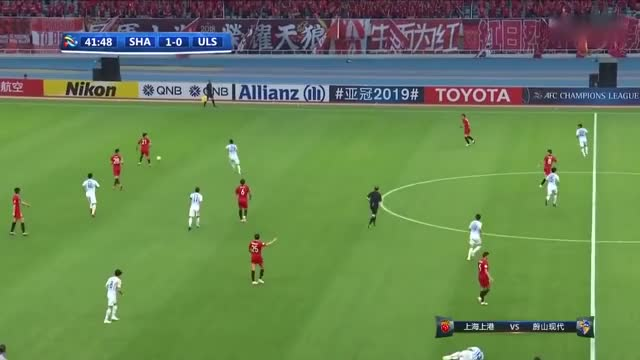 Watch and share Football China GIFs and Shanghai Sipg GIFs on Gfycat
