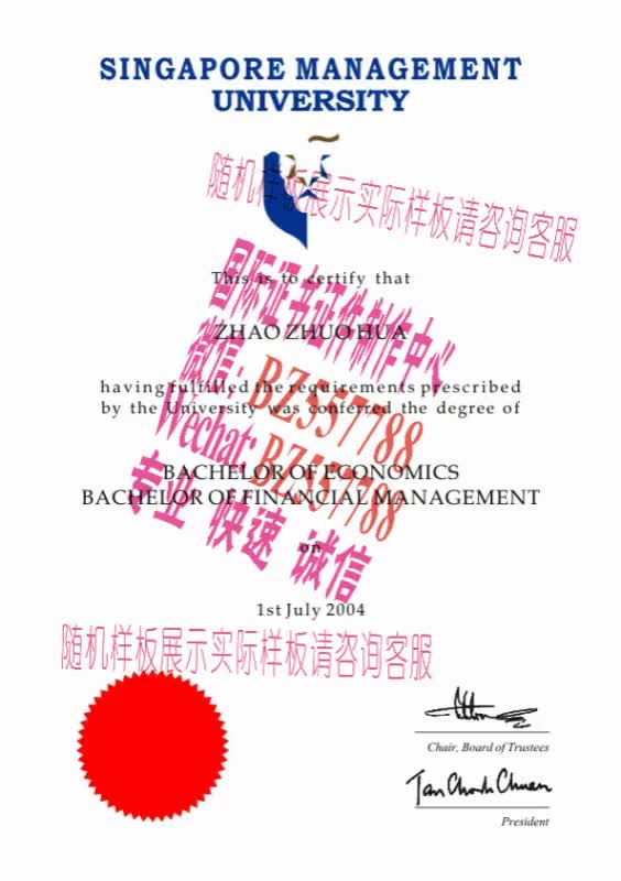 Watch and share 办理糕包联盟学院毕业证成绩单&[咨询微信:BZ557788]办理世界各国证书证件 GIFs on Gfycat