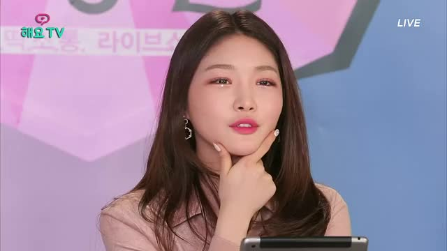 Watch and share Chungha GIFs by Mari Stone on Gfycat