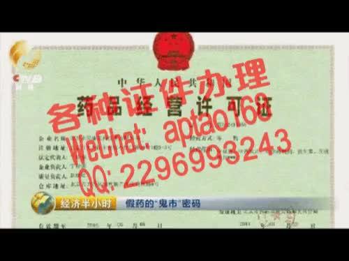 Watch and share C4aeo-买假的托福成绩单多少钱V【aptao168】Q【2296993243】-j9nz GIFs by 办理各种证件V+aptao168 on Gfycat