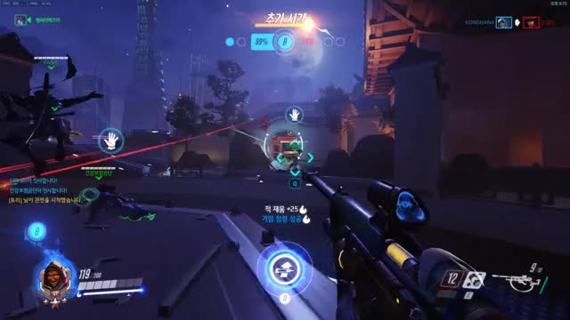 Watch and share Overwatch GIFs and Ana GIFs by pansy0403 on Gfycat