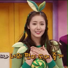 Watch and share Gfriend GIFs and Kpop GIFs on Gfycat