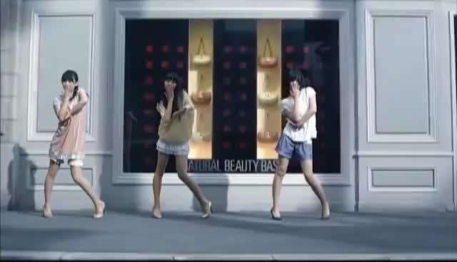 Watch and share Perfume GIFs on Gfycat