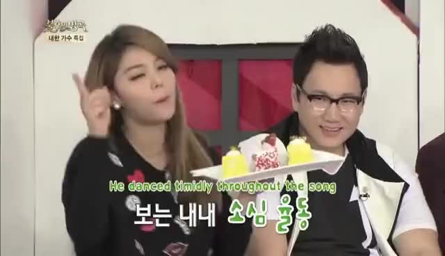 Watch Ailee GIF on Gfycat. Discover more Ailee Immortal Song Cake Dancing GIFs on Gfycat