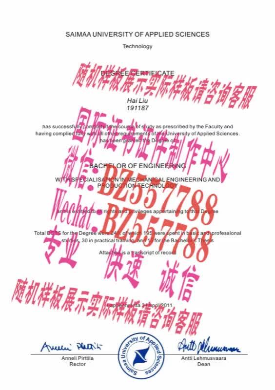 Watch and share 做个假的罗汉普顿大学毕业证成绩单[咨询微信:BZ557788]办理世界各国证书证件 GIFs on Gfycat