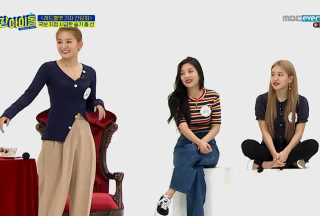 Watch and share Kang Seulgi GIFs and Weekly Idol GIFs by bjh0329 on Gfycat