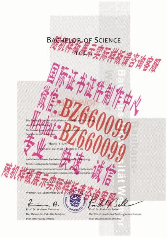 Watch and share 办理北海道教育大学毕业证成绩单[咨询微信:BZ660099]办理世界各国证书证件 GIFs on Gfycat
