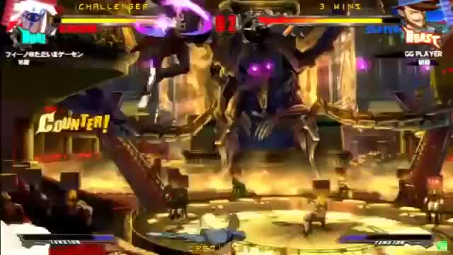 Watch and share Guiltygear GIFs and Slayer GIFs by silmerion on Gfycat