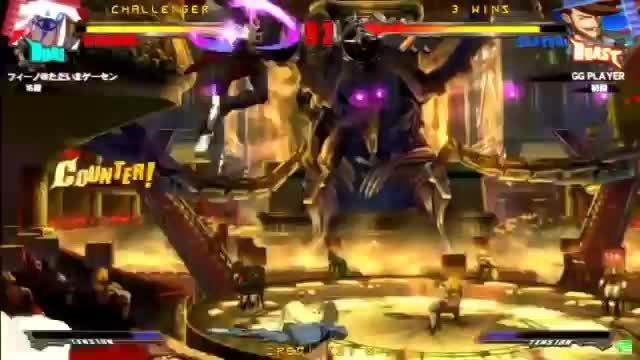 guiltygear, slayer, venom, 1.1 Venom notes 4 GIFs