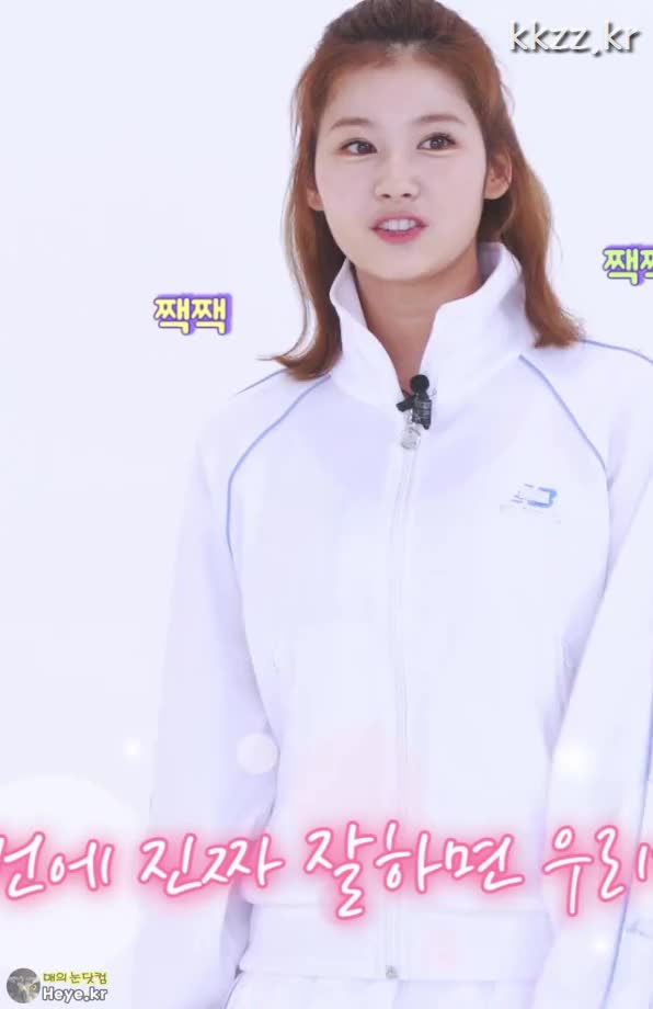 Watch and share Twice GIFs and 매의눈닷컴 GIFs by 매의눈닷컴(▶heye.kr) on Gfycat