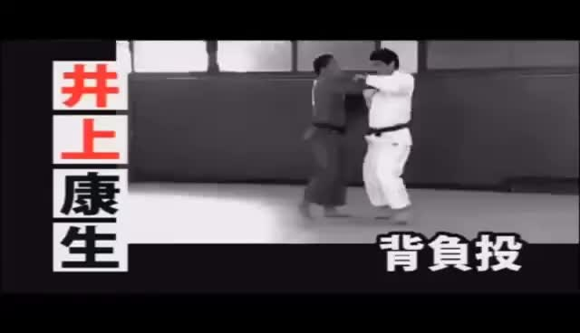 Watch JUDO TECHNIQUES: Kosei Inoue 井上 康生 (JPN) - Morote Seoi Nage GIF on Gfycat. Discover more related GIFs on Gfycat
