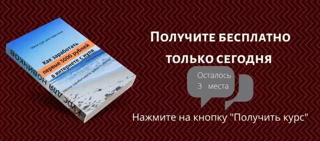 Watch and share Получите Бесплатно Только Сегодня (4) GIFs on Gfycat
