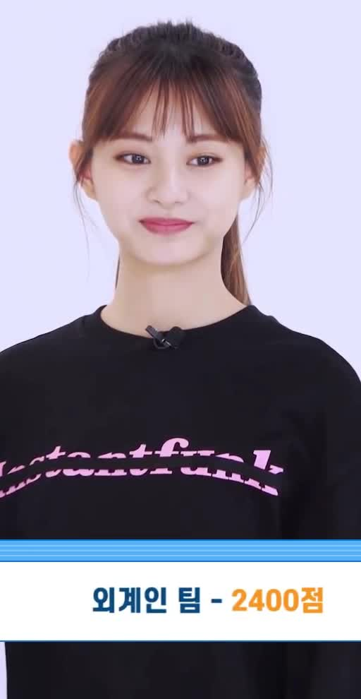 Watch and share Twice GIFs and Tzuyu GIFs by itssarcazm on Gfycat