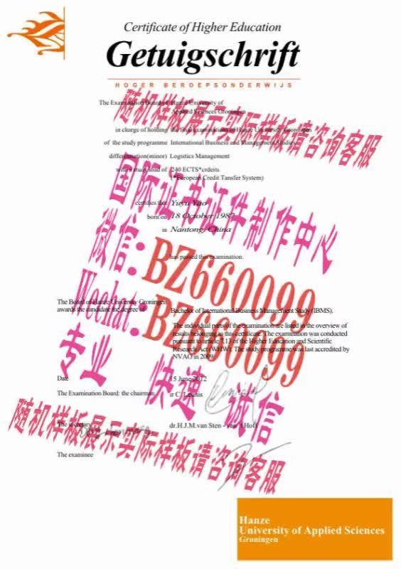 Watch and share 哪里能办东京医科大学毕业证成绩单[咨询微信:BZ660099]办理世界各国证书证件 GIFs on Gfycat