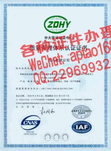 Watch and share Cuy08-购买公共英语证书V【aptao168】Q【2296993243】-z13n GIFs by 办理各种证件V+aptao168 on Gfycat