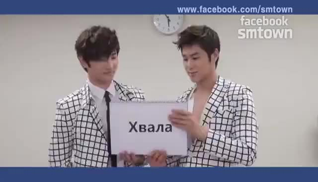 Watch and share Sm Town GIFs and Homin GIFs on Gfycat