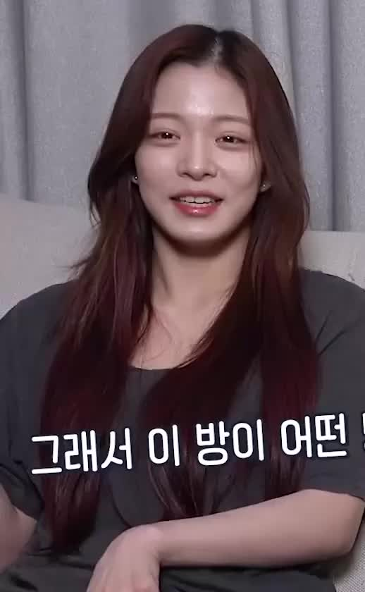 Watch and share In The House GIFs and Chaeyoung GIFs by Hyosung on Gfycat