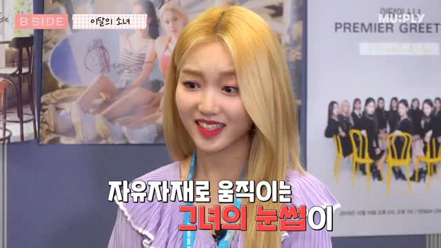 Watch and share Loona Gowon GIFs by Kirin on Gfycat