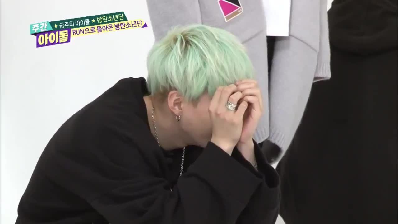 bangtan boys (musical group), k-pop (musical genre), weekly idol (tv program), BTS members embarrassed by Rap Mon's dancing GIFs