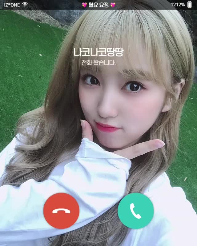 Watch and share Izone GIFs and アイズワン GIFs by NappaKappa on Gfycat