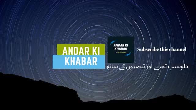 Watch and share Channel Art Andar Ki Khabar GIFs on Gfycat