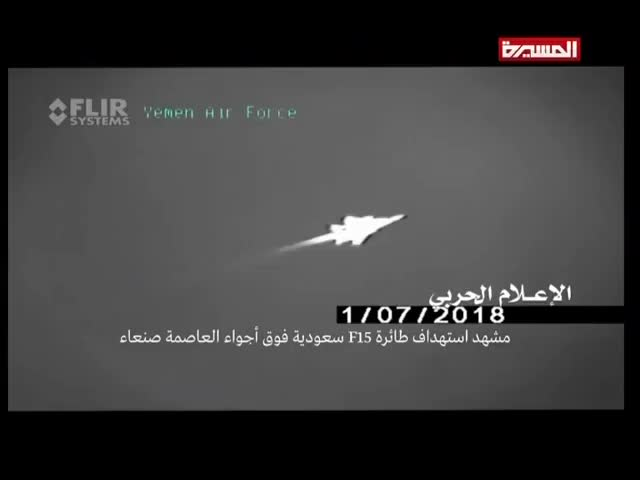 Watch and share Houthis GIFs and Missile GIFs by st_Paulus on Gfycat