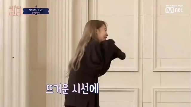 Watch and share Moonbyul GIFs by arcagrey on Gfycat