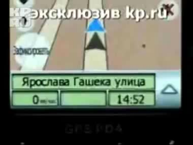 Watch Московские рэперы написали песню о Перельмане (reddit) GIF on Gfycat. Discover more related GIFs on Gfycat