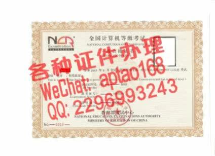Watch and share 3bpvl-买个日本语成绩认定书N2V【aptao168】Q【2296993243】-97rr GIFs by 办理各种证件V+aptao168 on Gfycat