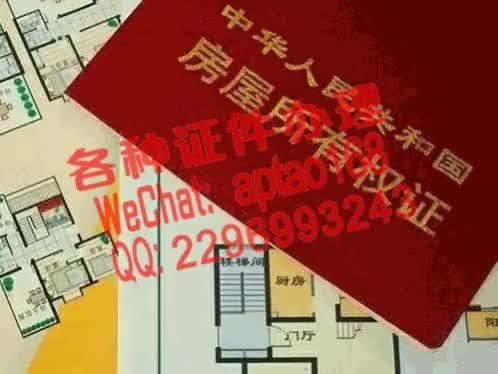 Watch and share Bhbvp-铁岭师范高等专科学校毕业证办理V【aptao168】Q【2296993243】-5njr GIFs by 办理各种证件V+aptao168 on Gfycat