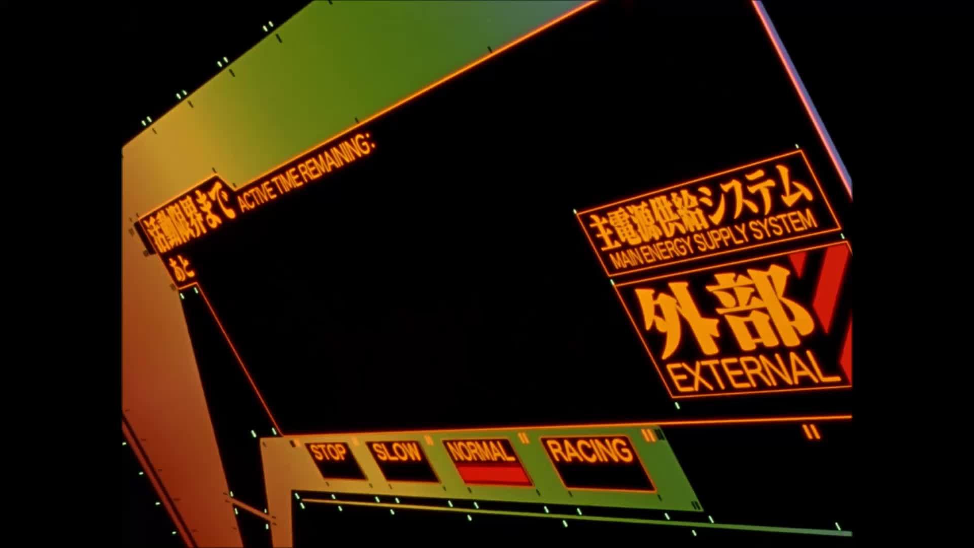 Anime, Evangelion, evangelion units battery GIFs