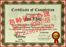 Watch and share 1l7rd-买个香港驾照多少钱V【aptao168】Q【2296993243】-drzj GIFs by 办理各种证件V+aptao168 on Gfycat