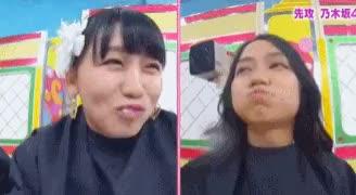 Watch and share Kojima Mako GIFs and Tano Yuka GIFs by popocake on Gfycat