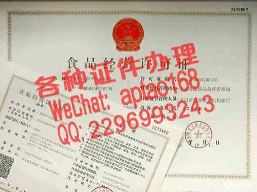 Watch and share 2q2ay-制作发明专利证书多少钱V【aptao168】Q【2296993243】-pdv5 GIFs by 办理各种证件V+aptao168 on Gfycat