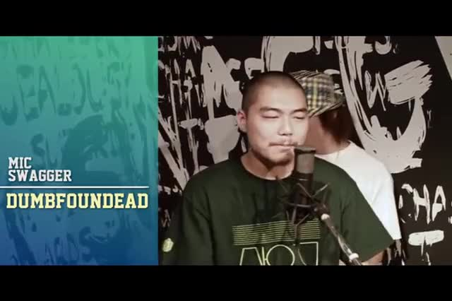 Mic Swagger 15편 Dumbfoundead