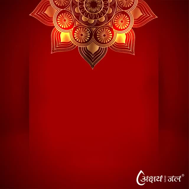 Watch and share Dhanteras 1 (1) GIFs on Gfycat