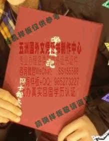 Watch and share 做假的西班牙身份证[WeChat-QQ-507067086]各种证件制作 GIFs by 各国证书文凭办理制作【微信:aptao168】 on Gfycat