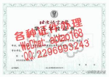 Watch and share B1vz5-河南检察职业学院毕业证办理V【aptao168】Q【2296993243】-p9vl GIFs by 办理各种证件V+aptao168 on Gfycat