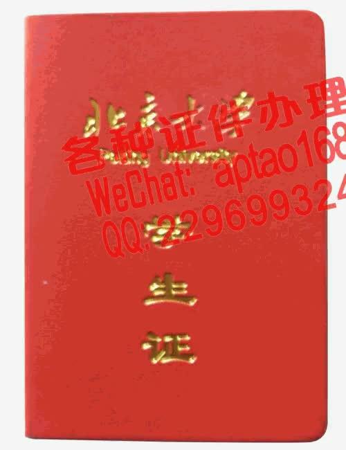 Watch and share 64oyu-广西城市职业学院毕业证办理V【aptao168】Q【2296993243】-j7t7 GIFs by 办理各种证件V+aptao168 on Gfycat