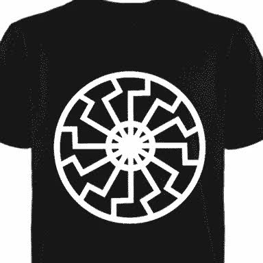 Watch and share Black Sun T-shirt (white Ink) GIFs on Gfycat