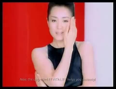Watch and share Gong Li GIFs on Gfycat