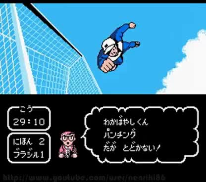 Watch and share Captain Tsubasa Vol II NES (Quarter, Semi & Final Playoffs) + Ending GIFs on Gfycat