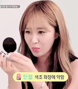 Watch angels GIF on Gfycat. Discover more *gif, girls generation, kwon yuri, snsd, snsd gif, snsd gifs, v: onstyle, yuri, yuri gif, yuri gifs, yuri snsd GIFs on Gfycat