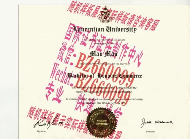 Watch and share 办理关东学院毕业证成绩单大学毕业证成绩单[咨询微信:BZ660099]办理世界各国证书证件 GIFs on Gfycat
