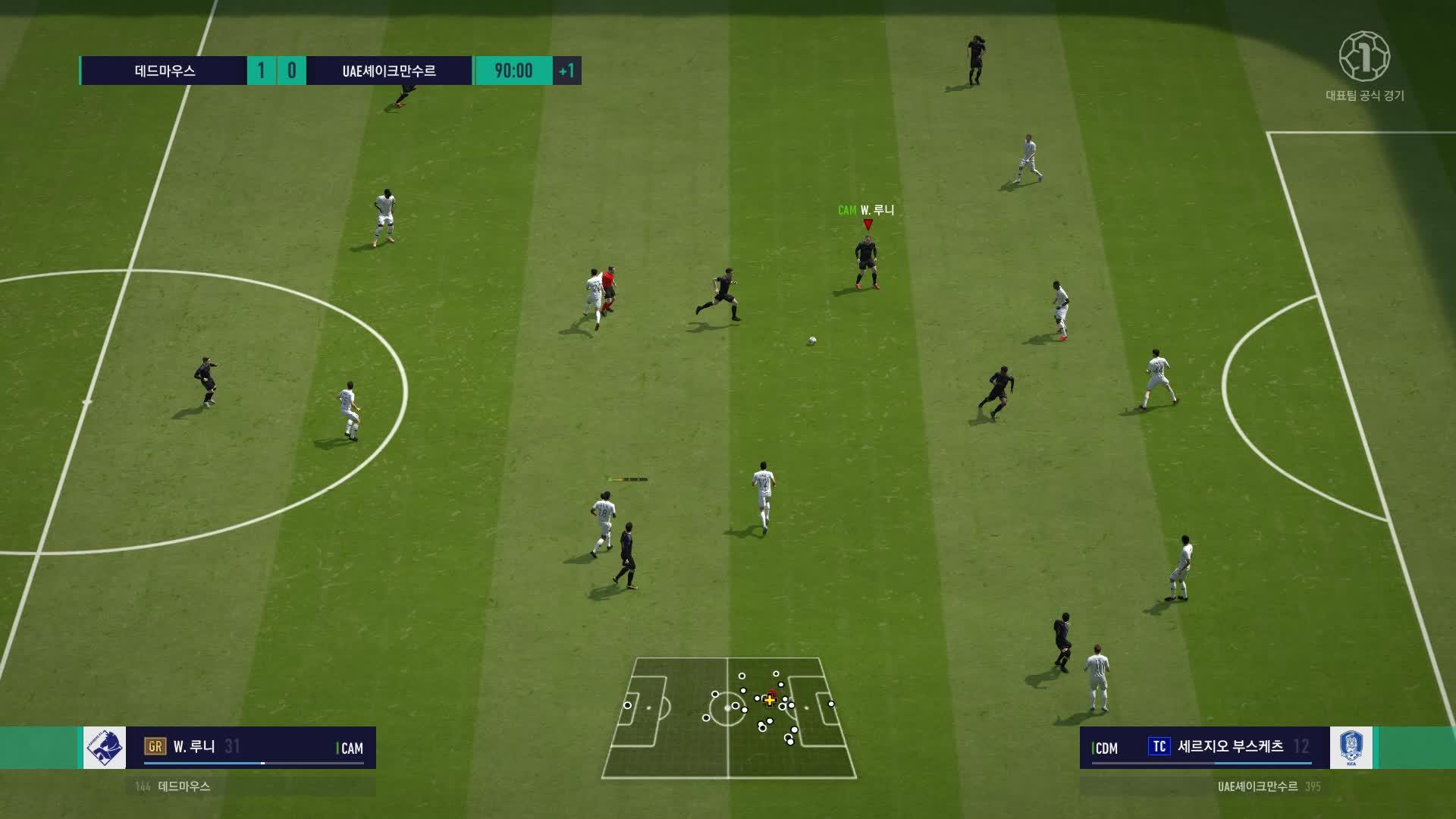 fifa, FIFA Online 4 2019.05.04 - 07.48.29.12.DVR GIFs