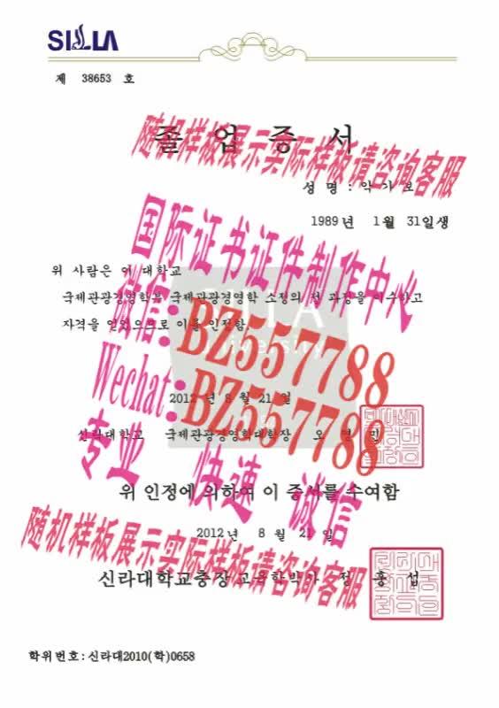 Watch and share 做个假的九州工业大学毕业证成绩单[咨询微信:BZ557788]办理世界各国证书证件 GIFs on Gfycat