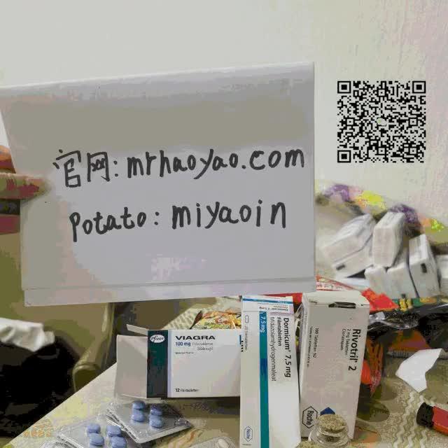 Watch and share 迷药怎么用 [地址www.mrhaoyao.com] GIFs by 江苏三唑仑出售www.474y.com on Gfycat