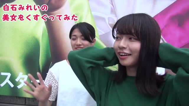 19歳美女のカバンからまさかのアレが出てきた【東京ときめきチャンネル】キス時計