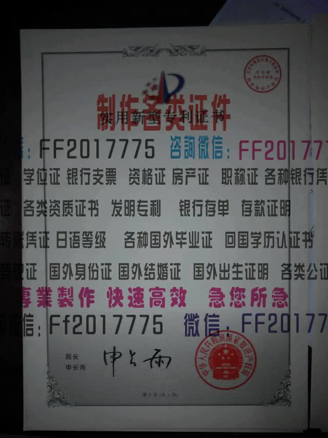 Watch and share Aawqy-假硕士学位证办理++微FF2017775 GIFs by 各种证件制作-微信:FF2017775 on Gfycat